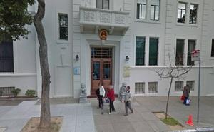 """Mỹ: Lãnh sự quán TQ ở San Francisco """"chứa chấp"""" nhà nghiên cứu bị FBI truy nã, nghi là gián điệp"""