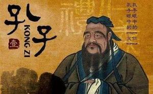 Điểm 'dị tướng' trên gương mặt Khổng Tử: Vì sao người xưa lại coi đó là 'điềm lành'?