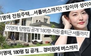 """Sốc với giá trị thực biệt thự nghỉ dưỡng của nàng """"Dae Jang Geum"""" Lee Young Ae, con số đưa ra khiến nhiều người choáng váng"""