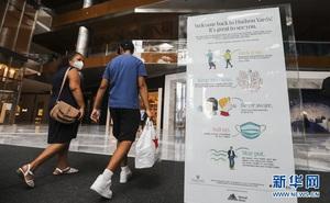 New York: Mở cửa trở lại các trung tâm mua sắm, bất ngờ trước lượng khách ghé thăm