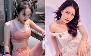 """Nhan sắc MC VTV vừa bị loại khỏi """"Hoa hậu Việt Nam 2020"""""""
