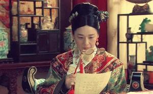 Trong lịch sử Trung Hoa có một nữ nhân kiêu ngạo và tàn nhẫn được xem là đối thủ của Từ Hi Thái hậu nhưng ít được nhắc đến