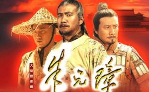 Xem tướng cho Chu Nguyên Chương khi ông còn chưa lập ra Minh triều, thầy tướng đắc ý nói 1 câu, không ngờ lập tức mất mạng