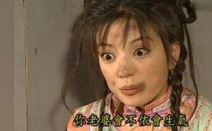 """Hé lộ cảnh phim """"Tiểu Yến Tử"""" bị đánh tơi tả trong Hoàn Châu cách cách"""