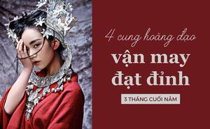 Xui xẻo qua đi, 4 cung hoàng đạo 'đổi đời' ngoạn mục, từ nghèo hóa giàu, nhiều tin vui gõ cửa trong 3 tháng cuối năm