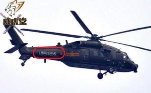 Quân đội Trung Quốc thay thế Mi-17 của Nga bằng trực thăng Z-20 bản địa