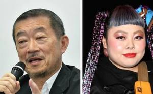 """Giám đốc sáng tạo của Olympic Tokyo từ chức sau khi gọi nữ danh hài là """"chú lợn màu hồng"""""""