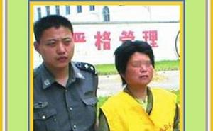 Nữ sát nhân hàng loạt duy nhất lịch sử Trung Quốc: Đầu độc 7 người trong gia đình