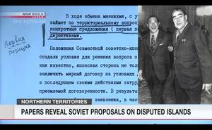 Tài liệu giải mật: Liên Xô từng cân nhắc 3 lựa chọn về quần đảo Kuril, vì sao không đi đến cùng?
