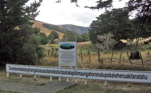 Những địa danh có tên dài lê thê khiến ai đọc cũng 'xoắn lưỡi', nhất là địa điểm cực kỳ quen thuộc với người Việt Nam
