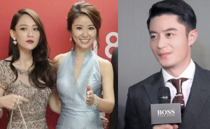 Thực hư bài phỏng vấn mẹ Hoắc Kiến Hoa tiết lộ tiêu chí tuyển dâu, Lâm Tâm Như 'thắng đậm' trước Trần Kiều Ân?