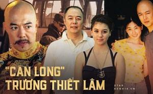 """Càn Long """"Hoàn Châu Cách Cách"""": Ép 2 người tình phá thai, """"tuyển phi"""" trẻ vị thành niên, bắt cóc con và cái kết bất ngờ tuổi 65"""