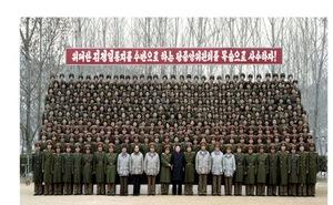 Ngày này năm xưa 1/11: Tờ báo đầu tiên của Triều Tiên ra đời