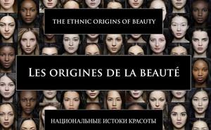 """Gương mặt phụ nữ đẹp vòng quanh thế giới, đảm bảo cánh mày râu """"say như điếu đổ"""""""