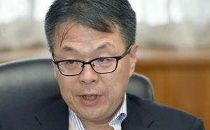 Nhật Bản lập một chức bộ trưởng mới phụ trách hợp tác với Nga