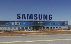 1 trong 12 đề xuất ưu đãi của Samsung được chấp nhận, ngân sách có khả năng hụt thu 300 tỷ đồng