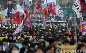 Phiên tòa định đoạt số phận Tổng thống Hàn Quốc Park Geun hye