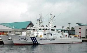 Nhật Bản hỗ trợ 500 triệu USD tăng cường an ninh trên biển