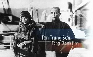 """Thực hư vụ """"nửa đêm vượt tường bỏ trốn"""" đến với mối tình hơn 27 tuổi của Tống Khánh Linh"""