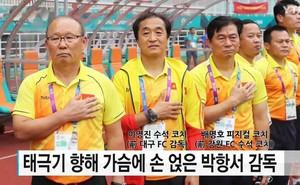Chia tay HLV Park Hang-seo, trợ lý Bae Ji-won sang Malaysia làm nhiệm vụ đặc biệt