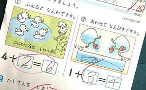 Chỉ 1 câu chuyện nhỏ nhưng đủ khiến thế giới nể phục Nhật Bản: Làm toán sai vẫn nhận điểm tuyệt đối!