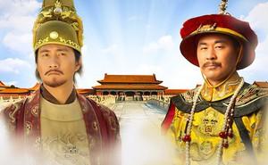 Sau gần 300 năm thống trị Trung Hoa, Minh triều đánh mất giang sơn vì 4 lý do căn bản