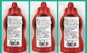 Nhật thu hồi hơn 18.000 chai tương ớt Chin-su vì chứa chất bị cấm tại nước này
