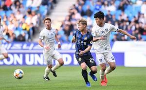 Daegu 2-1 Incheon United: Công Phượng không thể giúp đội nhà lật ngược thế cờ
