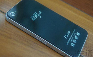 Số phận của công ty Trung Quốc chuyên làm nhái Apple: Mở tới 6.000 cửa hàng rồi cũng phải đóng cửa