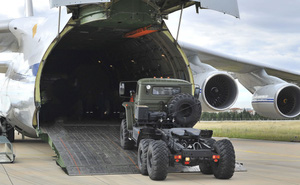 """Thổ mở đường Mỹ """"triệt tiêu"""" căng thẳng tên lửa hạng nặng Nga"""