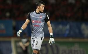 HLV Nishino ra quyết định bất ngờ với vị trí thủ môn ở trận gặp Indonesia