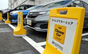 Kỳ lạ xu hướng thuê ô tô nhưng không lái ở Nhật Bản