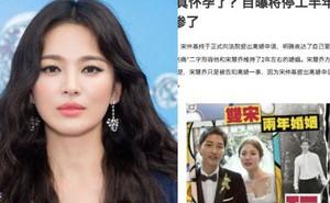 Nghi ngờ việc Song Hye Kyo quyết định nghỉ ngơi hết năm nay là vì đang mang thai
