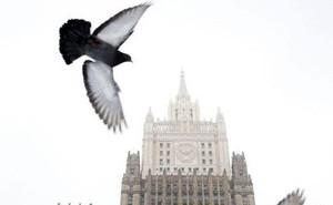CIA công bố hồ sơ giải mật các chiến dịch chim bồ câu gián điệp