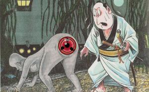 """Shirime: Loài yêu quái mọc mắt ở mông, nhìn """"tởm lợm"""" chẳng đâu bằng"""