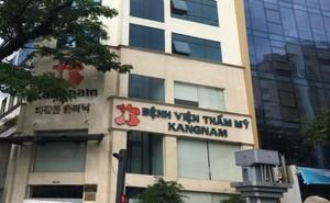 Bộ Y tế yêu cầu làm rõ vụ nữ Việt kiều tử vong tại BV thẩm mỹ