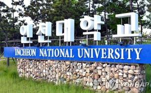 Báo Hàn đưa tin: 130 du học sinh Việt Nam ở Incheon đột ngột biến mất không thể liên lạc