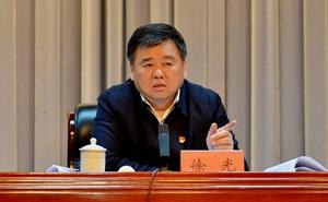 Vi phạm kỷ luật nghiêm trọng, nguyên Phó Chủ tịch tỉnh ở Trung Quốc bị khai trừ đảng tịch, cách chức