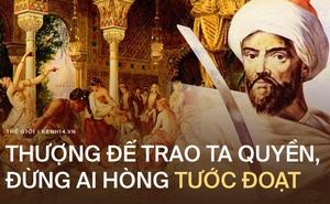 """Sự thật về vương triều """"hoàn hảo"""" nhất lịch sử Morocco: Đi lên bằng máu đổ dưới tay vị vua bạo tàn khủng khiếp, chỉ nghe tên cũng thấy ghê sợ"""