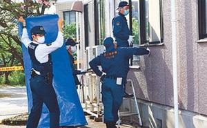 Bắt bạn cùng phòng của thực tập sinh Việt Nam bị giết tại Nhật