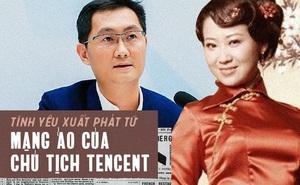 """Quen biết qua mạng và kết hôn sau 6 tháng, rốt cuộc nữ nhạc công đàn nhị đã """"đánh cắp"""" trái tim của tỷ phú giàu nhất nhì Trung Quốc như thế nào?"""