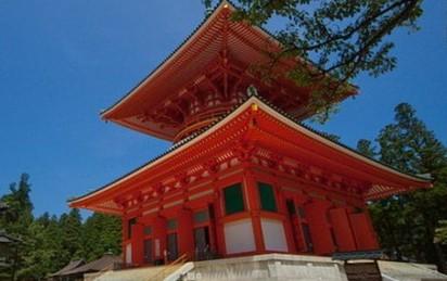 Cuộc hành hương đến ngôi đền linh thiêng Fudoin, Nhật Bản