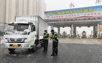 Trung Quốc: Số ca nhiễm Covid-19 ngoài Hồ Bắc giảm 13 ngày liên tiếp, trên 10.000 người đã xuất viện