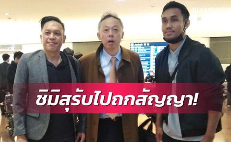 Siêu tiền đạo Thái Lan nhận tin vui lớn, chuyển hẳn sang Nhật Bản thi đấu