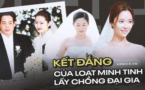 Hyun kyung oh Full Profile