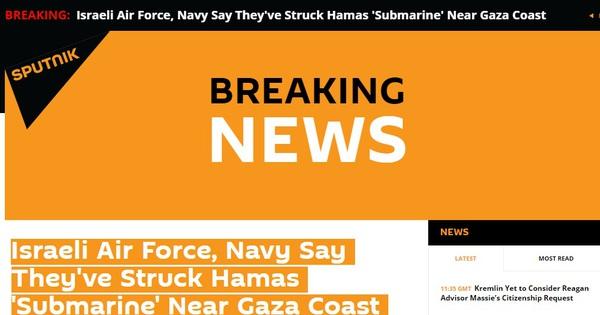 NÓNG: Israel tiêu diệt