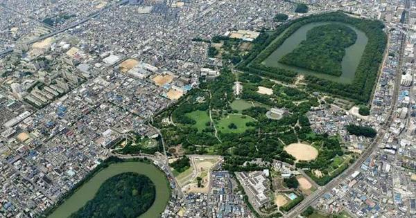 Lăng mộ lớn nhất thế giới không phải của Tần Thủy Hoàng, tuy nhiên không ai dám đào nó - Vì sao?