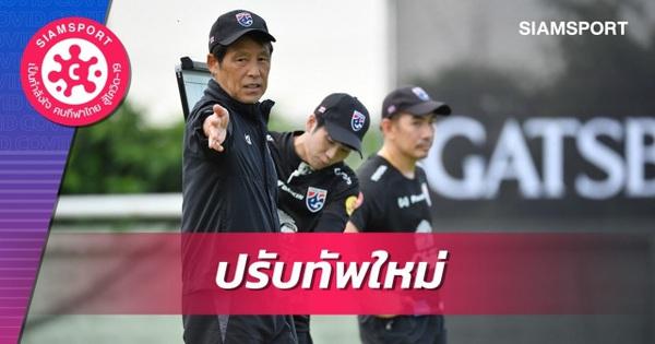 Thực hư việc ĐT Thái Lan có thể bỏ vòng loại Wolrd Cup 2022 vì có cầu thủ mắc Covid-19