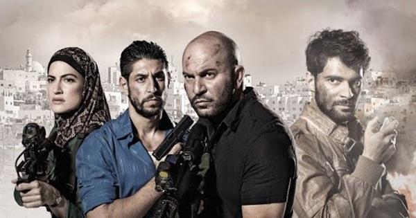 Shin Bet, người bảo vệ vô hình của Israel