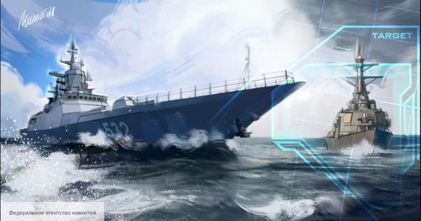 Báo Trung Quốc: Mỹ thích làm ngư dân đi câu